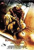 ブラックホーク・ダウン(買っ得THE1800) [DVD]