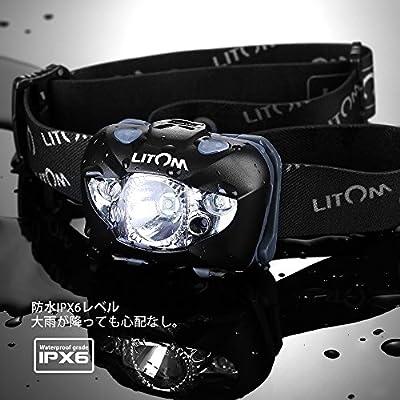 Litom LEDヘッドライト 明るさ168ルーメン センサー機能 防水仕様