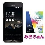 【国内正規品】ASUSTek ZenFone5 ( SIMフリー / Android4.4.2 / 5型ワイド / microSIM / 16GB / LTE / ブラック ) A500KL-BK16 【今だけIIJみおふぉんプレゼント】 A500KL-BK16-IIJ