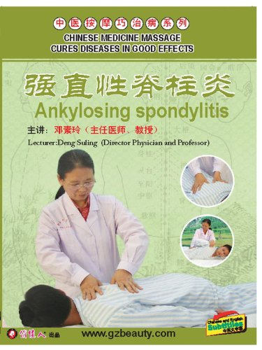 Amazon.com: Chinese Medicine Massage Cures Diseases In ...