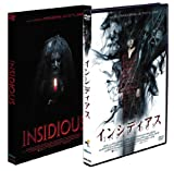 インシディアス [DVD]