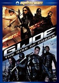 G.I.ジョー -G.I. JOE: THE RISE OF COBRA-