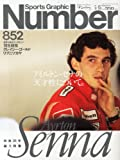Sports Graphic Number (スポーツ・グラフィック ナンバー) 2014年 5/15号 [雑誌]