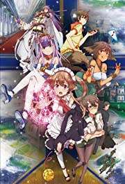 アウトブレイク・カンパニー 1 [Blu-ray]
