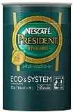 ネスカフェ プレジデント エコ&システムパック 75g