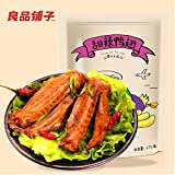 CNsnack Chinese Special Snack Food: LiangPinPuzi spicy duck wing Shanghai specialty leisure healthy food 175g and 350g