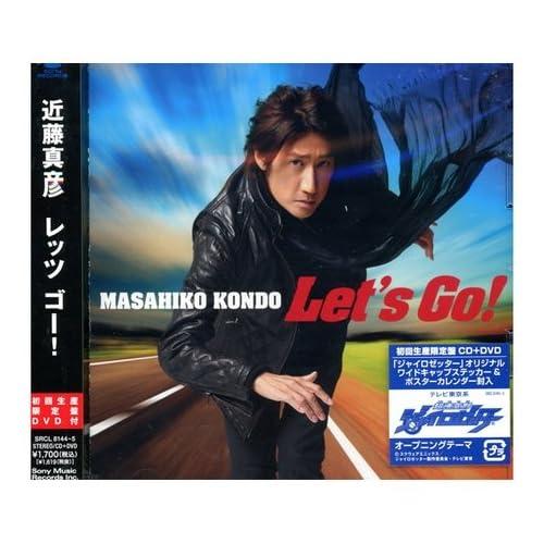 Let\'s Go!(初回生産限定盤)(DVD付)
