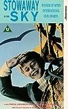 Le Voyage en ballon [VHS] [Import] 北野義則ヨーロッパ映画ソムリエ 1961年ヨーロッパ映画BEST10