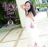Bibbidi-Bobbidi-Boo - 松田聖子