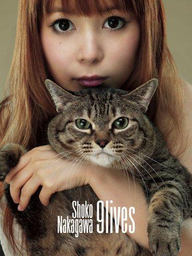 [Album](DVDISO+FLAC) Shoko Nakagawa 中川翔子 – 9lives [2014.04.02]