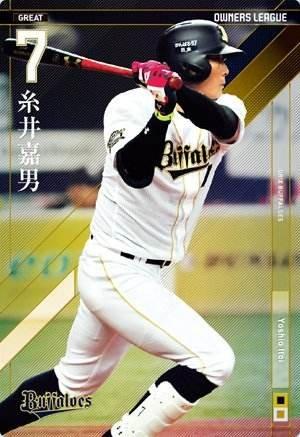 オーナーズリーグ18弾/OL18 051Bs糸井嘉男GR