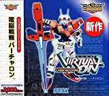 Ultra2000 電脳戦機バーチャロン