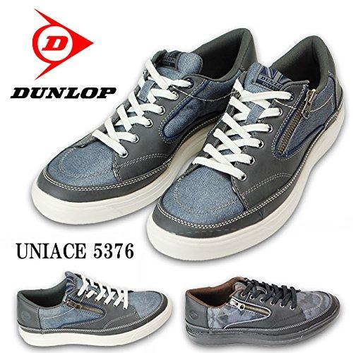 DUNLOP(ダンロップ) UNIACE D5376(ユニエースD5376) 4E設計 軽量 ファスナー 抗菌 メンズスニーカー ブラック 25.0cm