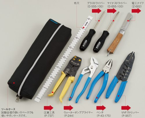 HOZAN 電気工事士技能試験セット S18