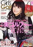 GIRL'S GOLF STYLE vol.3  62483‐96 (カドカワムック 393) [ムック] / 著者表示なし(・編など) (著); 角川マガジンズ(角川グループパブリッシング) (刊)