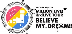 【Amazon.co.jp限定】 THE IDOLM@STER MILLION LIVE! 3rdLIVE TOUR BELIEVE MY DRE@M!! LIVE Blu-ray 02@SENDAI (ライブ写真使用 オリジナル差し替えジャケット付)