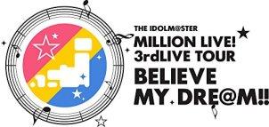 【Amazon.co.jp限定】 THE IDOLM@STER MILLION LIVE! 3rdLIVE TOUR BELIEVE MY DRE@M!! LIVE Blu-ray 03@OSAKA DAY1 (ライブ写真使用 オリジナル差し替えジャケット付)