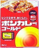 大塚食品 ボンカレーゴールド 180g辛口 10食入1箱 レンジで2分