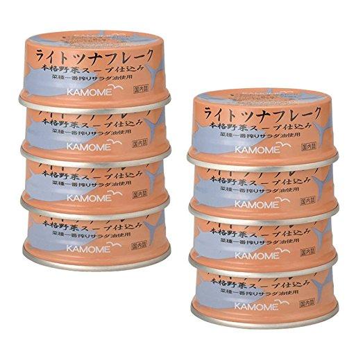 ライトツナフレーク缶 オイル漬 80g×8缶 らでぃっしゅぼーや