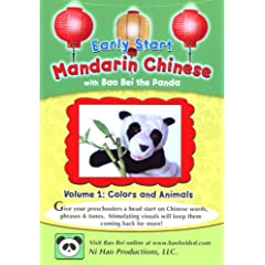 Early Start Mandarin Chinese with Bao Bei the Panda