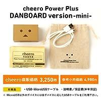 cheero Power Plus DANBOARD version -mini- 6000mAh マルチデバイス対応 モバイルバッテリー