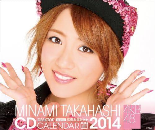 (卓上)AKB48 高橋みなみ カレンダー 2014年