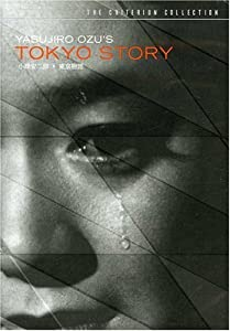 """Cover of """"Tokyo Story - Criterion Collect..."""
