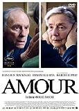愛、アムール  北野義則ヨーロッパ映画ソムリエのベスト2013第6位
