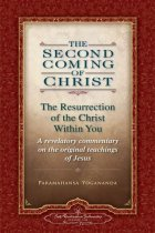 Soul Reads ~ The Second Coming of Christ