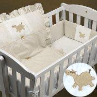 Cradle Bedding: Sand Hippo Cradle Bedding Set - Size: 18x36