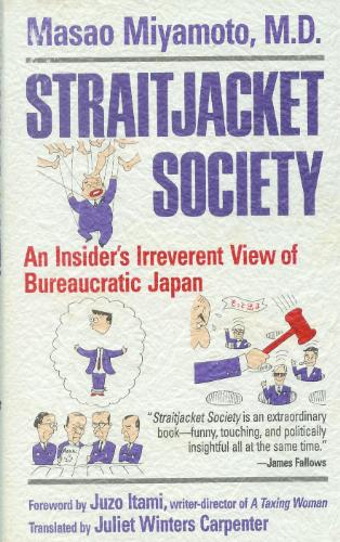 "Dr. Masao Miyamoto & ""Straightjacket Society"" 