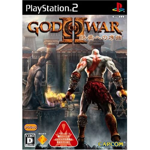 英文名稱: God of War II The End Begins