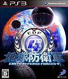 地球防衛軍4 (初回購入特典 DLC搭乗兵器同梱)