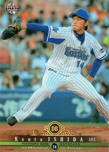 BBM2016/1st ■レギュラーカード■300/石田健大/横浜DeNA ≪ベースボールカード≫