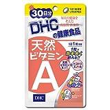 天然ビタミンA 30日分 [ヘルスケア&ケア用品]