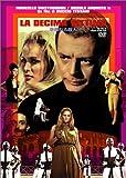 イタリアの映画監督エリオ・ペトリ作品「華麗なる殺人」 Elio Petri