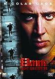 8mm. [DVD]