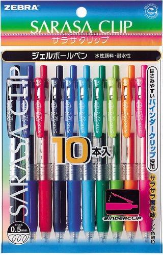 ゼブラ  サラサクリップ0.5 10本入  P-JJ15-10C