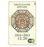 東京駅 開業100周年記念 Suica (スイカ)台紙付