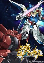 ガンダムビルドファイターズ Blu-ray Box 1 [マスターグレード版]