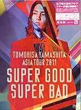 TOMOHISA YAMASHITA ASIA TOUR 2011 SUPER GOOD SUPER BAD(初回限定盤) [DVD] / 山下智久 (出演)