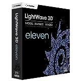 LightWave 11 日本語版 特別パッケージ