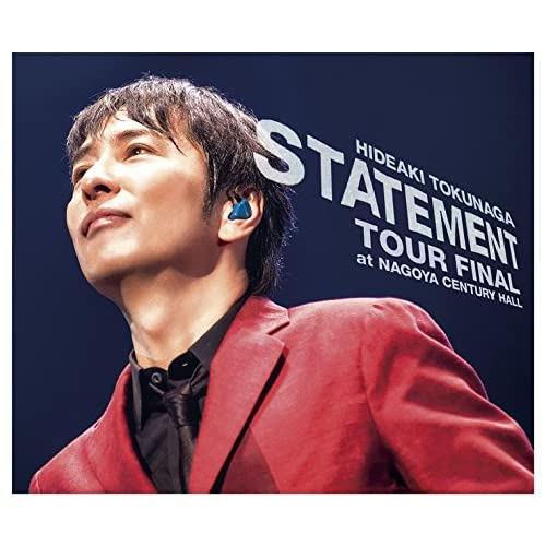 STATEMENT TOUR FINAL at NAGOYA CENTURY HALL (初回生産限定盤B)(DVD付)をAmazonでチェック!