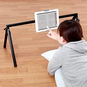 サンワダイレクト iPad・タブレット寝ながらスタンド 折りたたみ式 100-MR057BK