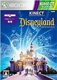 Kinect:ディズニーランド・アドベンチャーズ Xbox360 プラチナコレクション