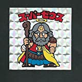 旧ビックリマン シール チョコ版 第1弾 ヘッド スーパーゼウス(裏:黄色)