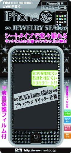 RM iPhone-3G・3GS用ジュエリーシール デコレーションシール デコシール ブラック RM-JWIPBK