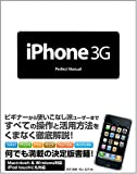 iPhone 3G Perfect Manual