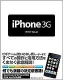 iPhone 3G Perfect Manual