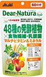 ディアナチュラスタイル 48種の発酵植物×食物繊維・乳酸菌 240粒(60日分)